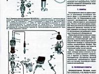 elektroobor 4