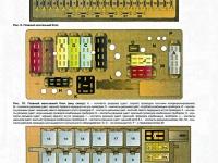 elektroobor 7